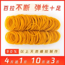 Rubber band high elastic durable za qian leather rib yellow cowhy ribs resistant to high temperature 髮 rubber ring industrial rubber ribs
