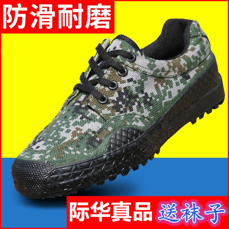 Inter-Chinese men and women old camouflage shoes outdoor low-gang wear-resistant new work shoes genuine increase 48 yards student shoes