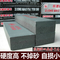 Double-sided grindstone household blade mainstay stone knife brick kitchen knife dragon water thickness non-natural
