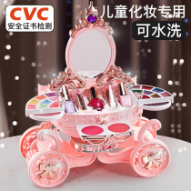 Childrens cosmetics set Non-toxic makeup box Princess girls 9 makeup 7 toys 8 small 4 girls 5 children over 6 years old