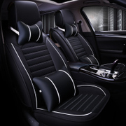 The new car special car seat 3D stereo summer four seasons general custom PU leather seat cushion car mats in Changan