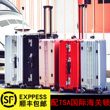 Trolley Case 24