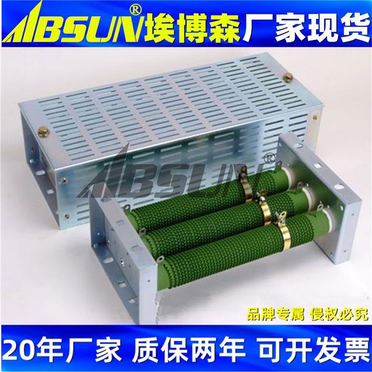 Armoire de charge de boîte de résistance de frein 6910KW1215202530405013.6R6.810 euro