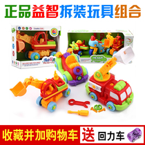 Children disassembly toy boy removable screwdriver assembled toy car baby Christmas present 2-3-4 years old