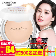 Carslan powder powder dry powder foundation Concealer lasting oil wet and dry official flagship store flagship