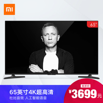 Xiaomi Xiaomi Xiaomi TV 4 a 65 4k Ultra clear Smart network TV 60 55