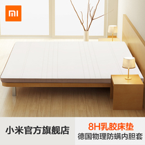 M1 8cm 8H latex mattresses youth dual 1.5 m double Thailand hard and soft natural latex mattress
