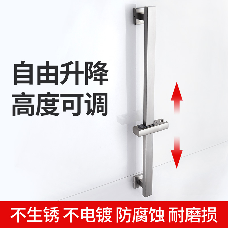 Stainless steel shower bracket without punching flower sprinkler movable fixing rod for shower head base in bathroom