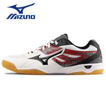 85c4908969d4b2 Mizuno Mizuno wide version 3E professional table tennis shoes mens table  tennis shoes training shoes sports