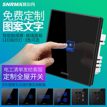 Selma Smart Home S1 touch screen switch Socket Home Open single-touch touch Switch glass panel