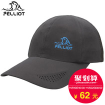French Percy and outdoor sunscreen caps for men and women spring and summer baseball caps breathable folding visor sports caps