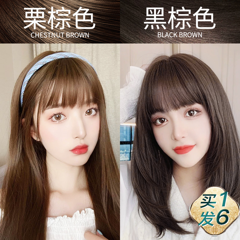Hair dye paste does not hurt the hair themselves at home dyed hair bubble pure plant natural no stimulation for men and women dedicated