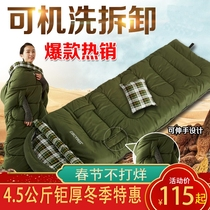 Sleeping bag adult outdoor travel winter season adult cotton thickened warm portable indoor camping single
