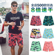Beach pants men loose dry five Trunks Size parent-child seaside holiday female lovers summer flower pants shorts tide