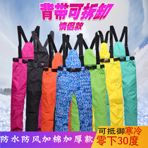 Outdoor Winter ski pants men and women high-end waterproof breathable strap Double board couple thickened charge pants