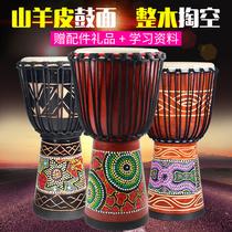 Main tambour tambour africain Lijiang 8 pouces 10 pouces enfants maternelle débutant 12 pouces adulte introduction jouer Yunnan tambour