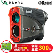 Bushnell Golf Rangefinder Pro X2 Slope Edition telescope Dr. can electronic caddie