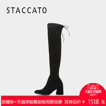 Staccato cashmere skins and boots with the same kind of cashmere skin