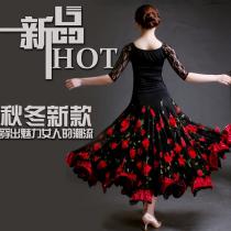 Stereo Flower national standard skirt skirt Ballroom dance dress new dress girl modern dance skirt waltz big dress