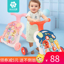 Toddler rider stroller baby anti-roll o-leg learning toddler toddler children multi-functional toys