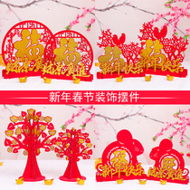 2020 New Year decorations Spring Festival New Years Day shopping mall counter window arrangement ornaments Mouse Year decoration ornaments