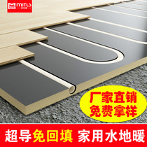 Underwater heating household complete equipment geothermal insulation board dry wipe geothermal module without backfilling ground heating pipe geothermal tube