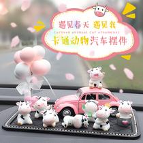 Car interior decoration lovely cow center console decoration car ornaments ornaments ornaments car web celebrity car decoration
