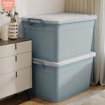 Good helper thickened king size storage box Plastic clothes storage box Clothing large household box Finishing box