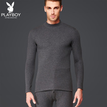 Warm winter mens cashmere and dandy with thick underwear