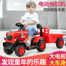 Children electric car baby walking tractor toy car can sit children electric car with bucket four wheel net red