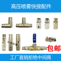 High-pressure spray greenhouse humidification cooling farm disinfection garden landscape artificial fog humidification fog equipment