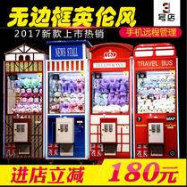 3rd shop anime no border of England doll machine grab the doll doll doll holding a cigarette machine machine catching smoke machine