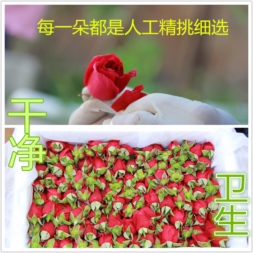 Yunnan rose flowers edible rose buds fresh rose petals Yunnan speciality airlift 1 kg