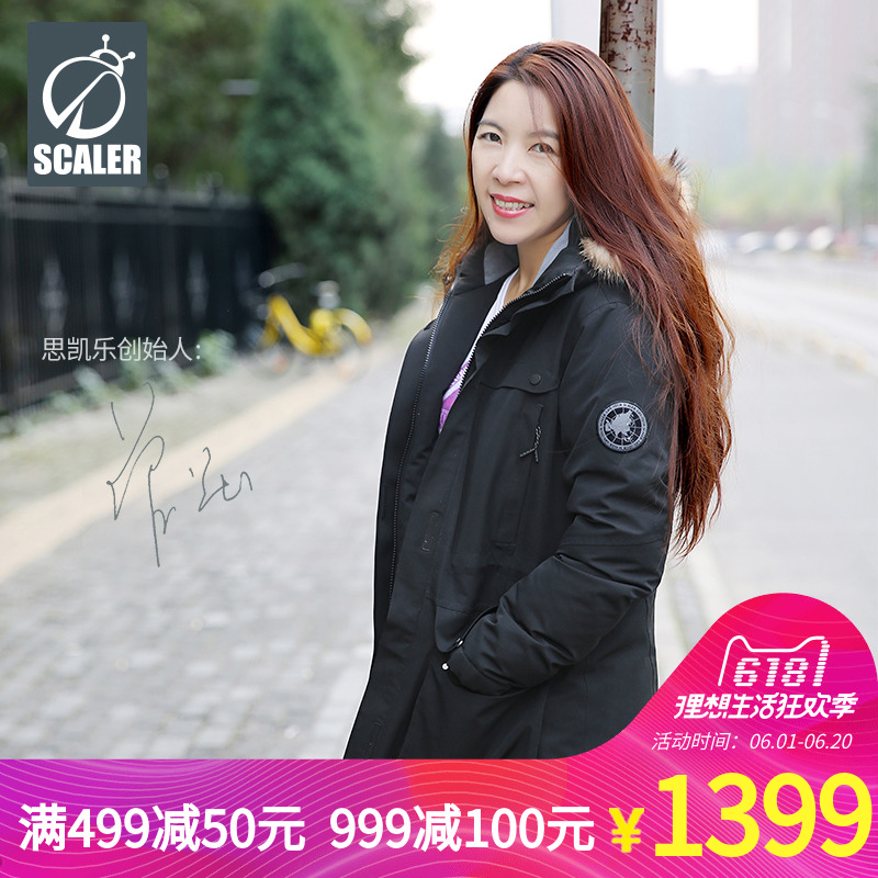 White velvet Skiller outdoor down jacket with medium and long waterproof collar and thicker Plush jacket F8061633