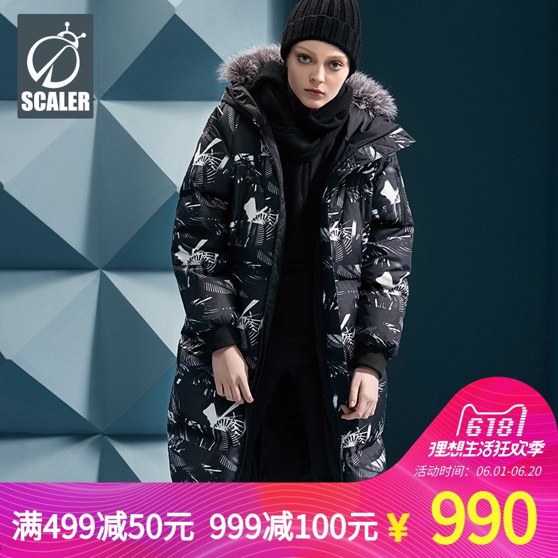 Skyler Outdoor F8061986 Down Garment for Autumn and Winter Men and Short Female Mid-long Wind-proof Warm Cap F8161985