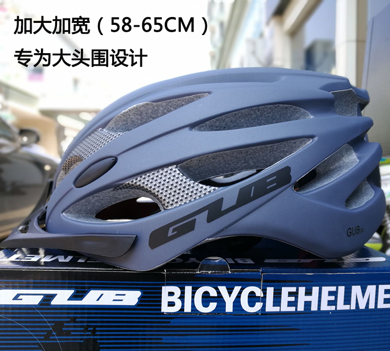 GUB DD Integrated Forming Riding Helmet Mountainous Highway Bicycle Large Helmet Riding Equipment Enlarged Size