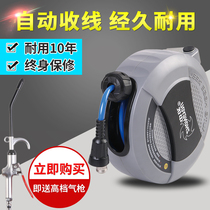 Automobile Beauty car Repair durable coil automatic recovery trachea pu clip yarn pneumatic tool gas blast pipe
