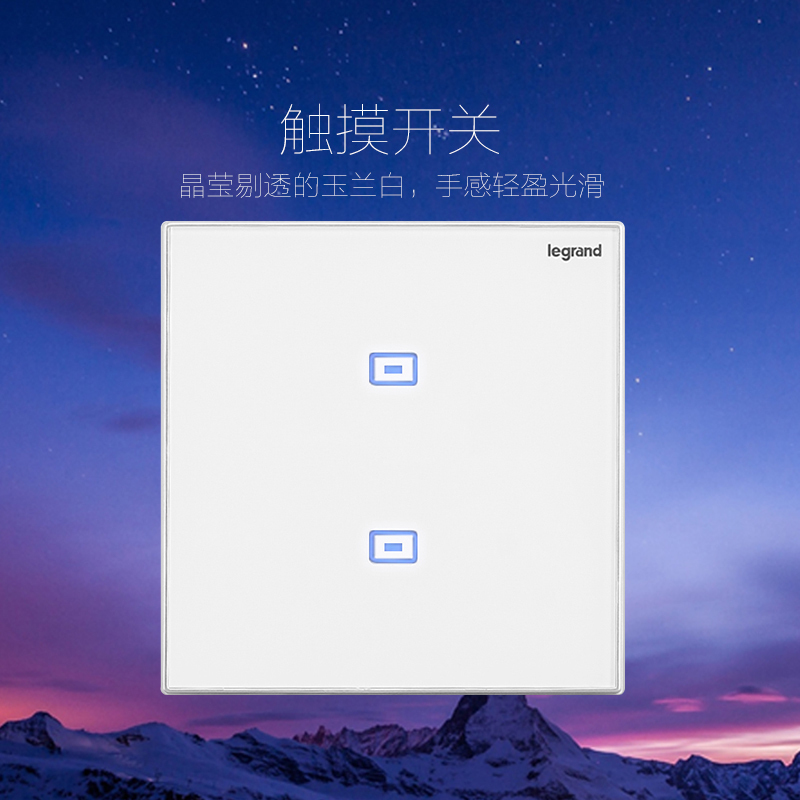 Rogerland Touch Switch Panel Touch Switch Intelligent Switch Single Control Two Open Led Glass Panel Single Switch