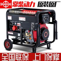 Мощность Чанчая небольшая 10 кВт дизель-генераторная установка 220 В бытовая 5 6 8 кВт однофазная 380 В бесшумная