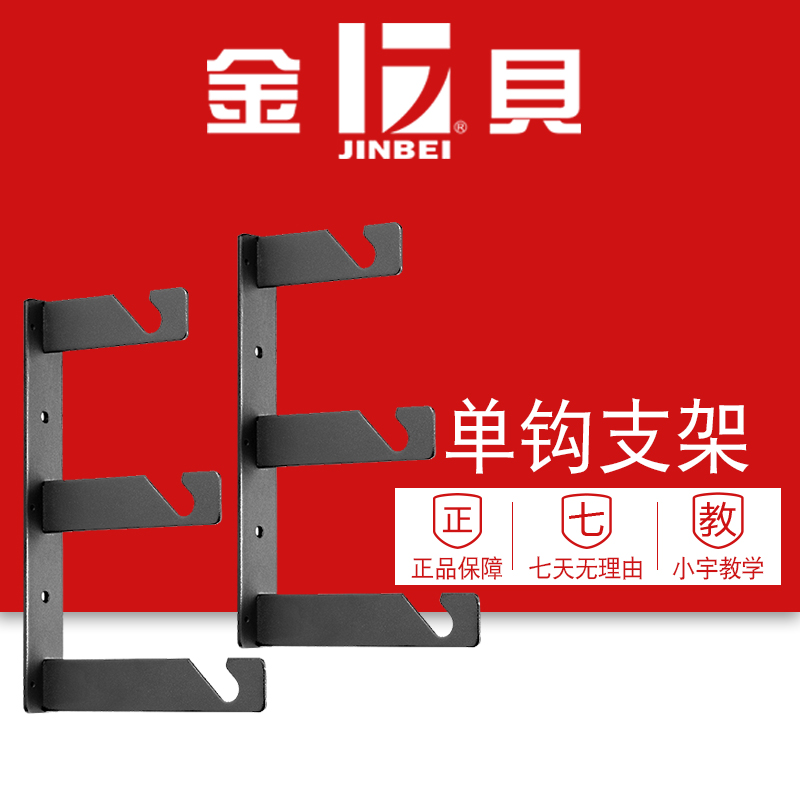 Kimberly three-hook bracket photography background accessories background cloth manual background shaft accessories document photo background hook
