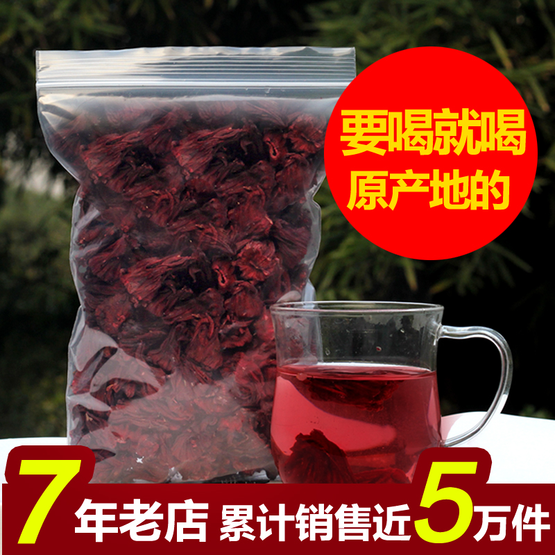 Luoshen Camellia Tea Roselle Ganluo Fruit Tea Dry Yunnan Rose Tea Fruit Tea Flower 500g