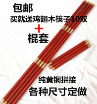 Safflower Pear solid wood Taiji Health rod Fitness Qigong Martial Arts stick Whip rod body armor splicing stick three in one folding stick