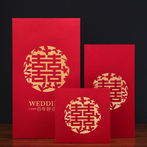 Philippine search for marriage hi word creative thousands of red envelope is the seal wedding wedding supplies million modified small red envelopes
