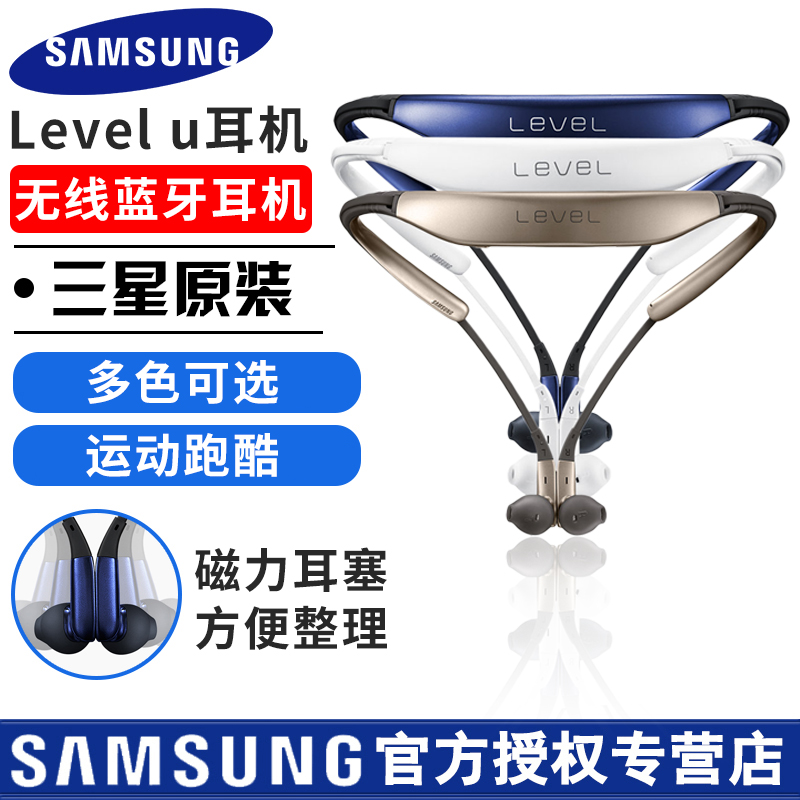 Samsung/Samsung Level u Bluetooth Headset s7edge Running Wireless in-ear S10+Sports Music Headset s9+Earplug Driving Notee8 Ear-to-ear Stereo