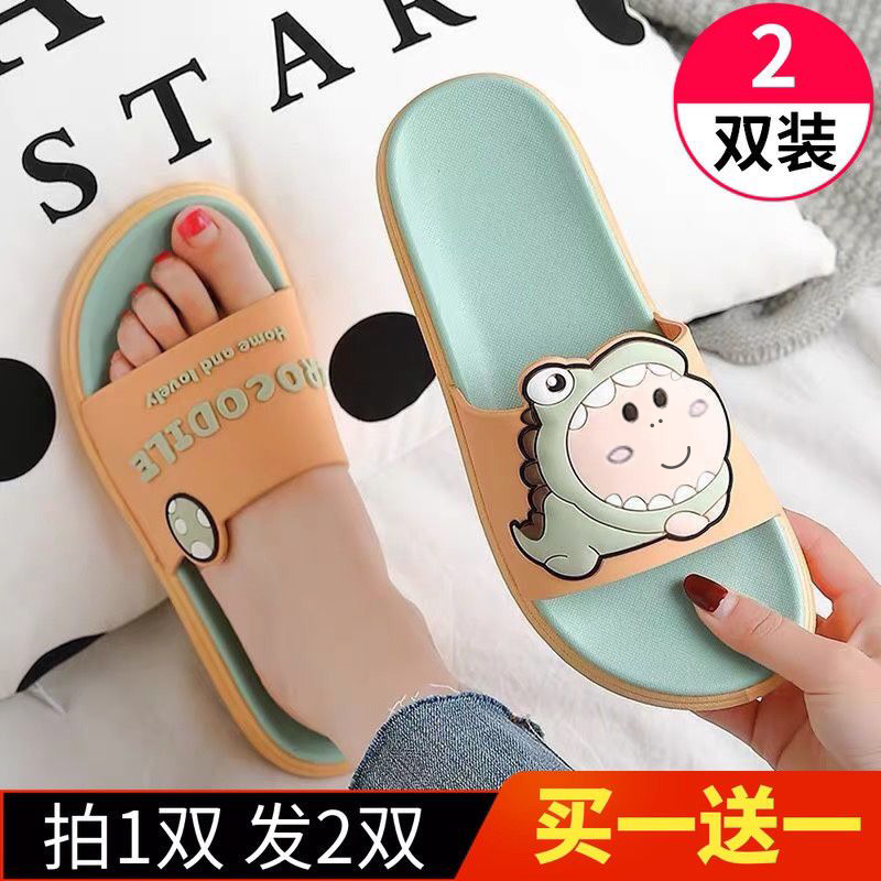 (Buy one to send one) slippers womens summer Korean version of cartoon cute ins net red anti-slip anti-smelling home outside wearing slippers