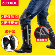 Electric vehicle riding motorcycles kneepad winter warm thick wind cold PU leather leggings and cycling