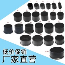 Eco-friendly foot pad rubber tripod steel pipe block table home black chair non-slip round thickening