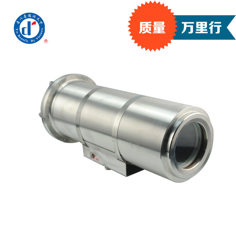 Delun 863CS Explosion-proof Monitoring Camera Camera Stainless Steel Sheath Hot Selling Steel Support for National Day 2019