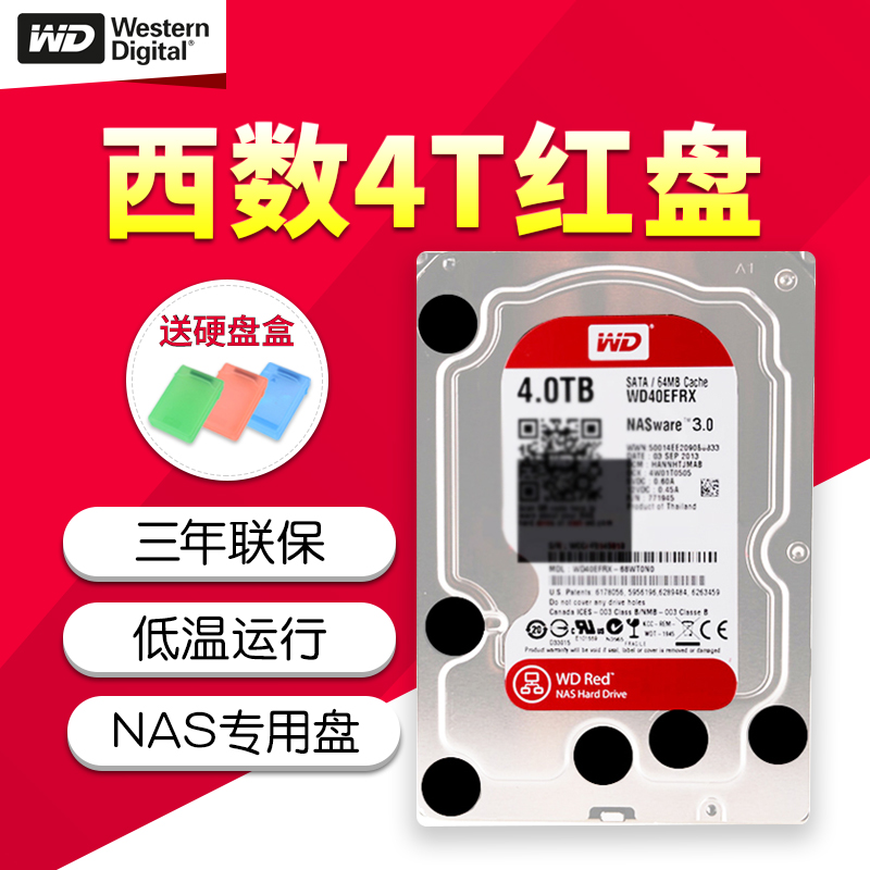 WD/Western Digital WD40EFRX Western Digital 4T Red Disk NAS Server Hard Disk Enterprise Hard Disk 4tb