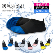 Beach shoes mens diving shoes snorkeling socks breathable wading swimming non-slip soft bottom quick-dry yoga upstream footwear